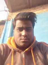 शुभम, 18, India, Basoda