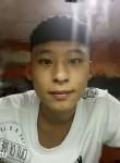 凱, 20, Kaohsiung