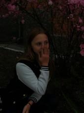 Anna, 32, Russia, Dalnegorsk