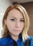 Ramilya, 34, Moscow