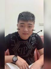榴槤, 24, China, Taichung