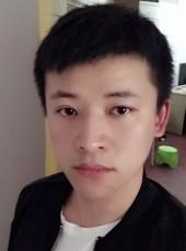 初秋和你, 27, China, Wuhan