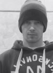 Евгений, 33 года, Иркутск