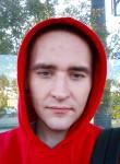 Bohdan, 25, Sumy
