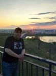 Ruslan, 39, Krasnogorsk