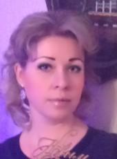 Ekaterina, 40, Russia, Mytishchi