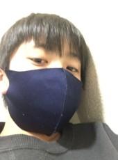 白井翔清, 22, Japan, Urayasu