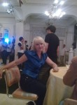 Marina, 55, Aleksandrov