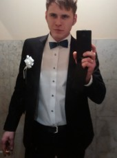 Nikolay, 32, Russia, Voronezh