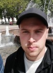 Artyem, 27, Ust-Kalmanka
