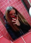 Александра, 19 лет, Кимовск
