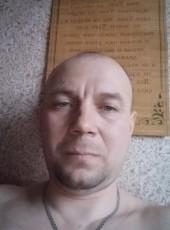 Igor, 41, Ukraine, Lisichansk