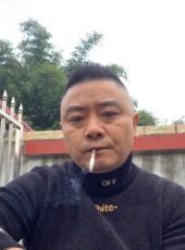 阿浪, 36, China, Taixing