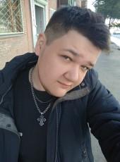 Denis, 23, Russia, Kemerovo