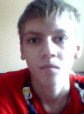 Dima, 22, Russia, Omsk