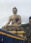 kelzang, 23  , Thimphu