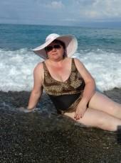 Nadezhda, 49, Russia, Ufa
