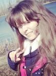 Ekaterina, 25, Severodonetsk