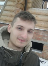 Adeksandr, 23, Russia, Moscow