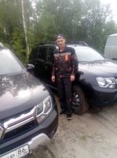 Georg, 44, Russia, Pyt-Yakh