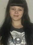 Настенька, 21 год, Сургут