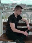sergei, 18, Moscow