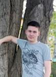 Давид, 30 лет, Петропавловская