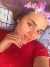 Евгения, 24, Россия, Нахабино