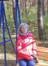 Svetlana, 58, Russia, Artemovskiy