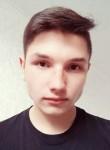 Andrey, 18, Tver