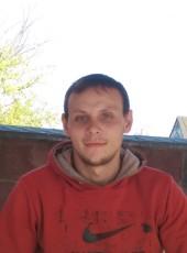 Юра, 27, Ukraine, Rivne