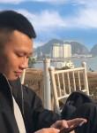 Đỗ Mạnh, 22  , Thanh Pho Ha Long