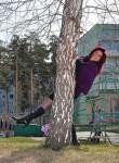 Marusya, 42, Snezhinsk