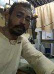 Shiva, 45  , Trichur