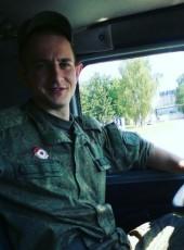 Роман, 26, Россия, Октябрьский (Республика Башкортостан)