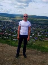 Sergey, 18, Russia, Rostov-na-Donu