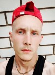 Denis, 26, Kazan