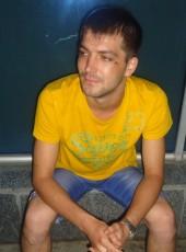 Dmitriy, 31, Ukraine, Kamenskoe