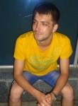 Dmitriy, 30, Dniprodzerzhinsk