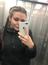 Marina, 20, Ukraine, Poltava
