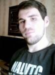 Anton, 31, Rybinsk