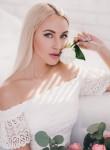 Elizaveta, 23  , Trudovoye