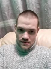 Ilya, 24, Ukraine, Chernivtsi