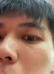 林, 20, Tainan