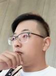 Jackal, 27, Nantou