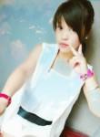 渃雅, 29  , Shaoxing