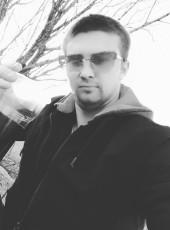 Danya, 23, Russia, Ussuriysk