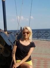 Alena, 50, Russia, Kazan