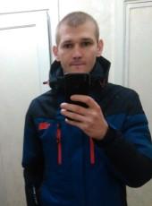 Lapochka), 27, Belarus, Minsk