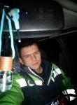 Dmitriy, 33, Medvezhegorsk